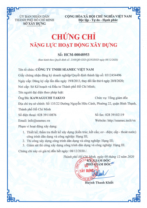 Certificate of competence in construction activities (level III)-2