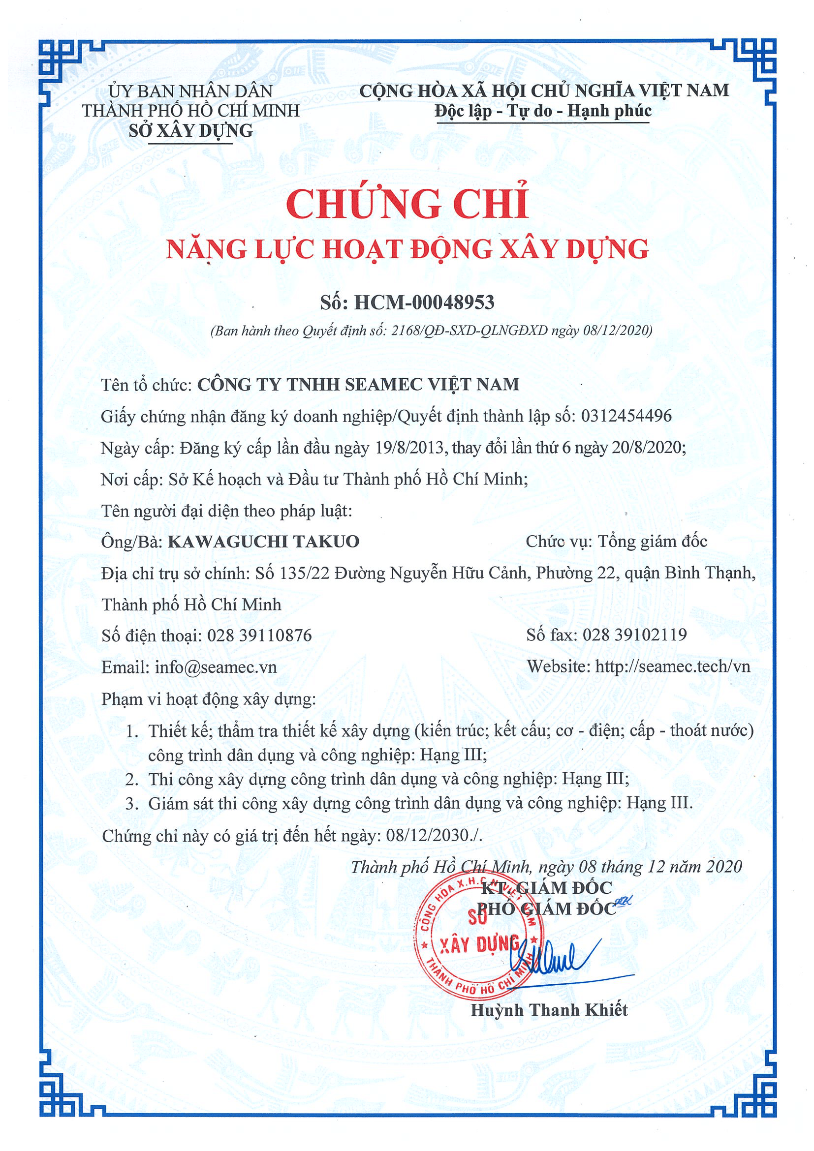 Certificate of competence in construction activities (level III)